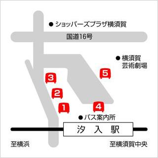 地図:京浜急行「汐入駅」からお越しの場合